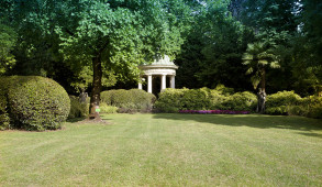 Parco_Municipio_Gorizia